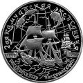 25 рублей 2004 г. 2-я Камчатская экспедиция, серебро, пруф