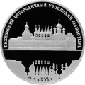 25 рублей 2006 г. Тихвинский Богородичный Успенский монастырь, серебро, пруф