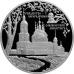 25 рублей 2010 г. Санаксарский монастырь, серебро, пруф