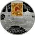 25 рублей 2011 г. Казанский Богородицкий монастырь, серебро, пруф