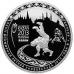 25 рублей 2013 г. XXVII Всемирная летняя Универсиада 2013 года в г. Казани, серебро, пруф