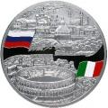25 рублей 2013 г. Казань-Верона, серебро, пруф