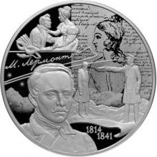 25 рублей 2014 г. 200 лет со дня рождения М.Ю. Лермонтова, серебро, пруф