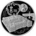 25 рублей 2014 г. 250 лет Эрмитажа, г. Москва, серебро, пруф