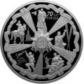 25 рублей 2015 г. 70-летие Победы советского народа в Великой Отечественной войне 1941-1945 гг., серебро, пруф