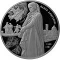 25 рублей 2015 г. 750-летие со дня рождения Данте Алигьери, серебро, пруф