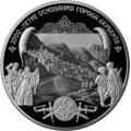 25 рублей 2015 г. 2000-летие основания г. Дербента, Республика Дагестан, серебро, пруф