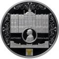 25 рублей 2015 г. Мраморный дворец Антонио Ринальди, серебро, пруф