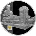 25 рублей 2015 г. Ливадийский дворец Н.П. Краснова, серебро, пруф