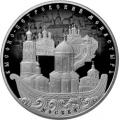 25 рублей 2015 г. Высоко-Петровский монастырь г. Москва, серебро, пруф