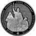 25 рублей 2015 г. Великий князь Владимир — Креститель Руси, серебро, пруф
