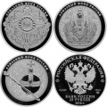 25 рублей 2016 г. Алмазный фонд России (3 монеты), серебро, пруф