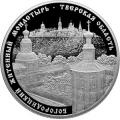 25 рублей 2017 г. Житенный монастырь, Тверская область, серебро, пруф