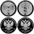 25 рублей 2017 г. Алмазный фонд России - Портбукет + Бант-склаваж , серебро, пруф