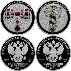 25 рублей 2017 г. Алмазный фонд России -Портбукет + Бант-склаваж, серебро, пруф
