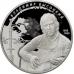 Монета 25 рублей 2018 Творчество Владимира Высоцкого, серебро, пруф