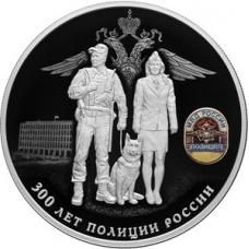 25 рублей 2018 г. 300 лет Полиции России, серебро, пруф