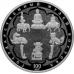 25 рублей 2018 г. Государственный музей Востока, серебро, пруф