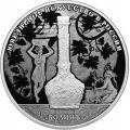 25 рублей 2019 г. Ювелирное искусство в России - Болинъ, серебро, пруф