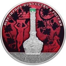 25 рублей 2019 г. Ювелирное искусство в России - Болинъ, цветная, серебро, пруф