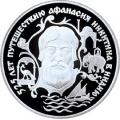 2 рубля 1997 г. Афанасий Никитин (слон), серебро, пруф