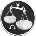 2 рубля 2002 г. Весы, серебро, пруф
