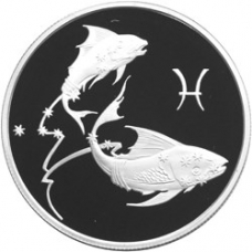 2 рубля 2003 г. Рыбы, серебро, пруф