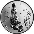 2 рубля 2005 г. Близнецы, серебро, пруф.