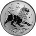2 рубля 2005 г. Лев, серебро, пруф.
