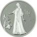 2 рубля 2005 г. Дева, серебро, пруф