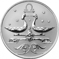 2 рубля 2005 г. Весы, серебро, пруф.