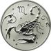 2 рубля 2005 г. Скорпион, серебро, пруф