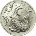 2 рубля 2005 г. Козерог, серебро, пруф
