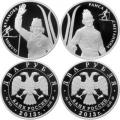 2 рубля 2013г. Лыжницы - Кулакова, Сметанина (2 монеты)
