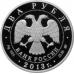 Набор серебряных монет Лыжницы - Кулакова, Сметанина
