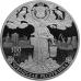 Памятная монета 3 рубля 2020 г. Чувашская республика , серебро, пруф