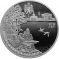 3 рубля 2020 г. Республика Карелия, серебро, пруф