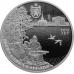 Памятная монета 3 рубля 2020 г. Республика Карелия, серебро, пруф
