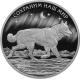 3 рубля 2020 г. Сохраним наш мир - Полярный волк, серебро, пруф