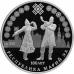 Памятная монета 3 рубля 2020 г. Республика Марий Эл, серебро, пруф