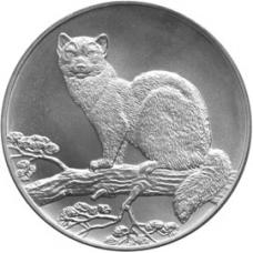 3 рубля 1995 г. Соболь, серебро, Ац