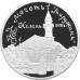 3 рубля 1999 г. Мечеть «Марджани», г. Казань., серебро, пруф