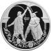 3 рубля 1999 г. Раймонда