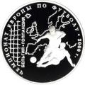 3 рубля 2000 г.  Чемпионат Европы по футболу. 2000 г., серебро, пруф