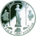 3 рубля 2002 г. 150-летие Нового Эрмитажа, серебро, пруф