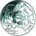 3 рубля 2002 г. Чемпионат мира по футболу 2002 г., серебро, пруф