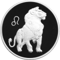 3 рубля 2003 г.  Знаки Зодиака - Лев, серебро, пруф