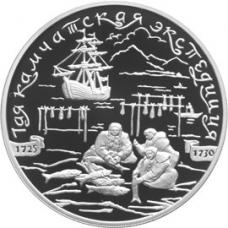 3 рубля 2003 г.  1ая Камчатская экспедиция, серебро, пруф