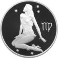 3 рубля 2003 г.  Знаки Зодиака - Дева, серебро, пруф