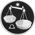 3 рубля 2003 г.  Знаки Зодиака - Весы, серебро, пруф